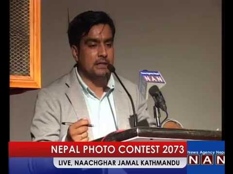 Nepal Photo contest-2073 (LIVE)