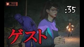 【ゲスト】ゲストジェイソン vs うp主 【13日の金曜日】 :35 thumbnail