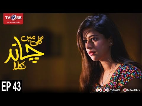 Gali Mein Chand Nikla | Episode 43 | TV One Drama | 16th January 2018