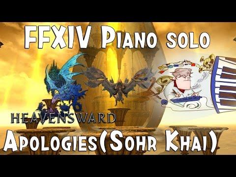 "Final Fantasy XIV Sohr Khai Theme "" Apologies"" Piano cover 파판14 소르카이 테마 피아노"