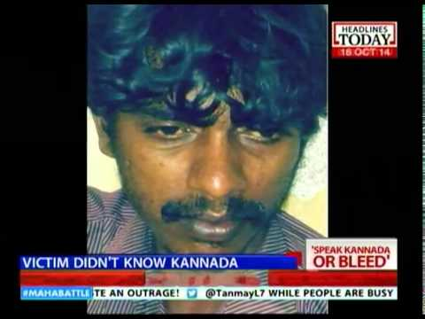 Don't know Kannada? Beware of trouble in intolerant Bangalore!