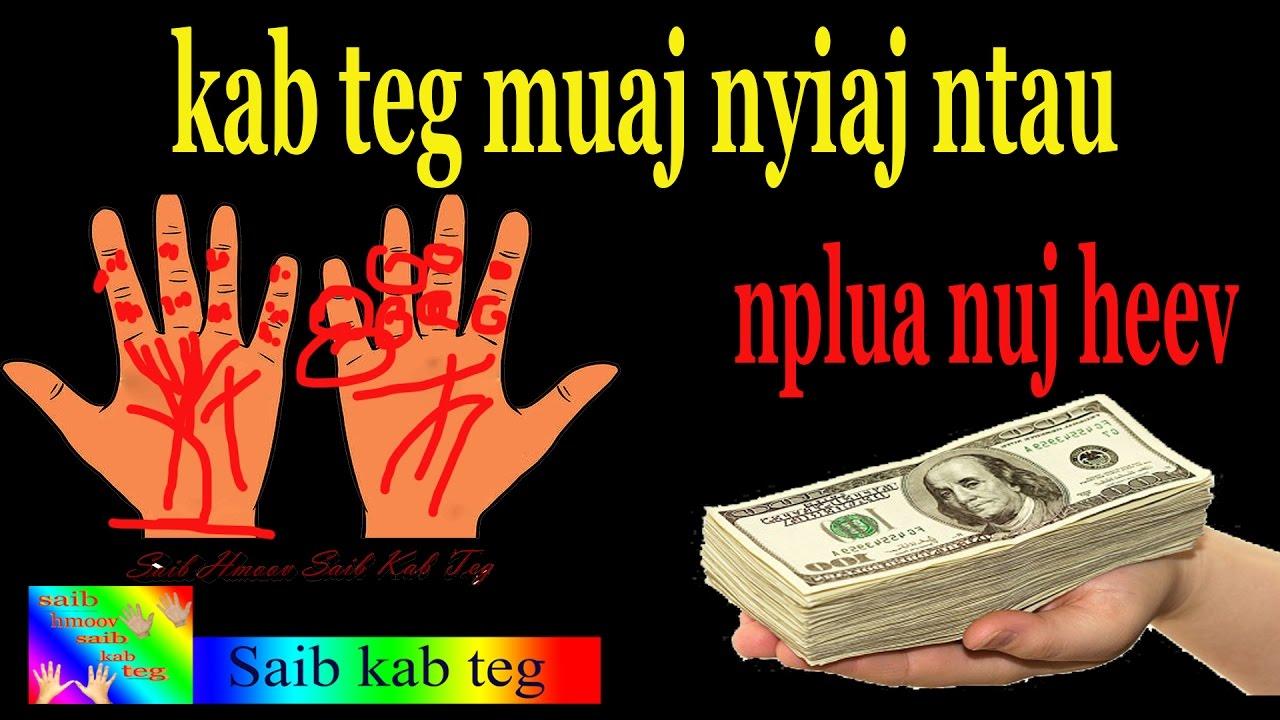 Download Saib kab teg muaj nyiaj nplua nuj