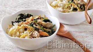 One-Pot Bibimbap 비빔밥 | OCHIKERON | Create Eat Happy :)