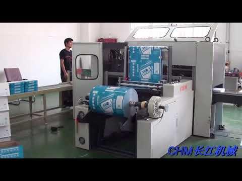CHM cut size paper machine A4-4(2)