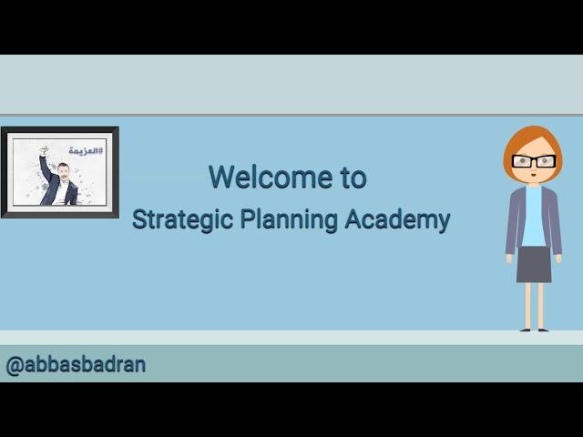 Strategic Planning Academy