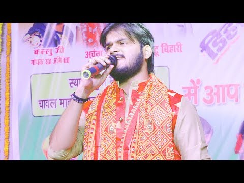 "FULL HD LIVE STAGE SHOW - Arvind Akela ""Kallu Ji"" Latest Superhit Live Stage Program"