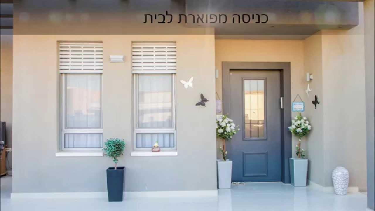 סופר בתים למכירה בבאר שבע והסביבה - וילה למכירה במיתר - YouTube ZM-79