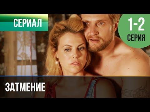 Кадры из фильма Холостяк (2017) - 5 сезон 3 серия