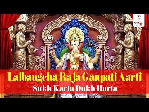 Ganpatichi Aarti - Sukhkarta Dukhharta | Lal Baugcha Raja Chi Aari Jai Dev Jai Dev