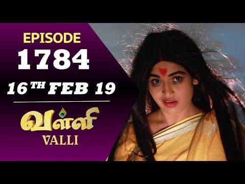 VALLI Serial | Episode 1784 | 16th Feb 2019 | Vidhya | RajKumar | Ajay | Saregama TVShows Tamil
