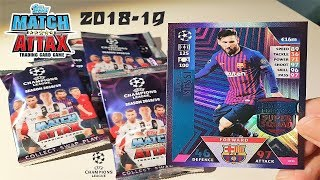 APERTURA BUSTINE | MATCH ATTAX | UEFA CHAMPIONS LEAGUE 2018/19 | MESSI LIMITED EDITION | IL DELIRIO