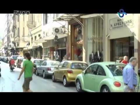 ΕΠΙΧΕΙΡΗΜΑΤΙΚΟΤΗΤΑ ΣΤΗ ΒΑΛΑΩΡΙΤΟΥ (TV100 - 130912)