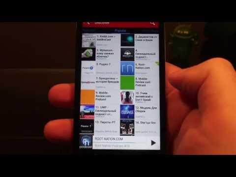 Софт для Android #48 Pocket Casts