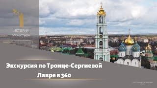 Свято-Троицкая Сергиева Лавра – центр русской духовной культуры (RU)