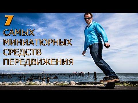 Транспортные средства в русских народных сказках