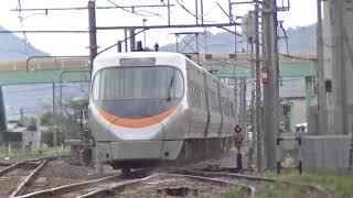 [音量注意] JR四国 8000系 特急しおかぜ11号+いしづち11号 松山ゆき 詫間通過