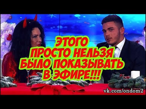 Дом 2 Новости 8 Января 2018 (8.01.2018)
