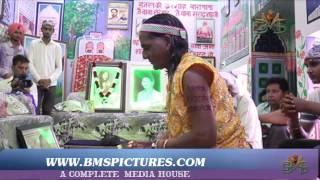 Baba Murad Shah Ji DI Haveli Ton Jhanda Le Ke Jande Hoye - BMS Pictures