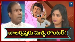 KA Paul Again Comments on Nadaumri BalaKrishna | Praja Shanti Party | Political News | New Waves