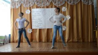 Танец на День Матери, 2016. Майковская школа