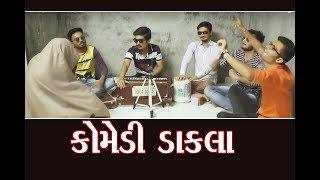Comedy Dakla || Dakla || comedy dakla part-2 || akki & bhuro || funny video || new comedy video ||