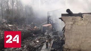 Взрыв на рязанском заводе попал на камеру регистратора - Россия 24