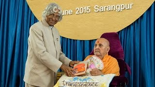 Dr. APJ Abdul Kalam presents his book