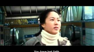 Man of Vendetta (2010) Trailer with English subs
