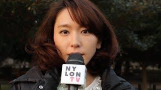 今年で10周年を迎えるNYLON JAPAN! 女優の新垣結衣ちゃんからコメント...
