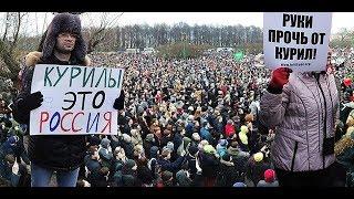 СРОЧНО На митинге у посольства Японии против передачи Курил Японии задержали и Депутата Госдумы