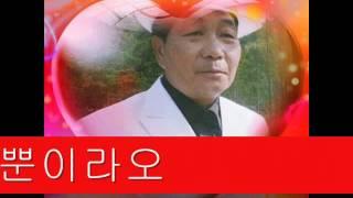 나만의 당신,노래,최호영 포토,추민희시인 편집,원영시인