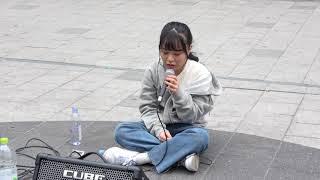 노래  강은아 -   바이브 술이야   - 홍대 버스킹 - 2018.04.13일.hnh.