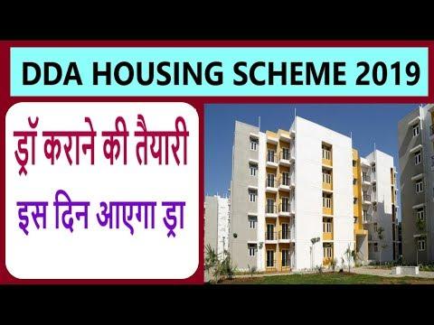 DDA housing scheme 2019 draw date confirmed | DDA Lucky draw - YouTube