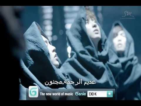 EXO-K mama (arabic sub)