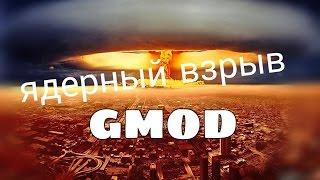 ЧТО ГОТОВИТ МОНГОЛИЯ КОРЕЕ