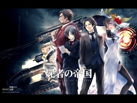 Shisha no Teikoku - The Empire of Corpses Trailer