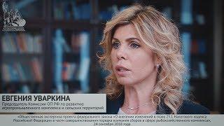 «Законопроект требует системной доработки», - Евгения Уваркина