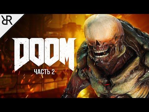 Прохождение Doom (2016) | Часть 2: Начало конца | Моды