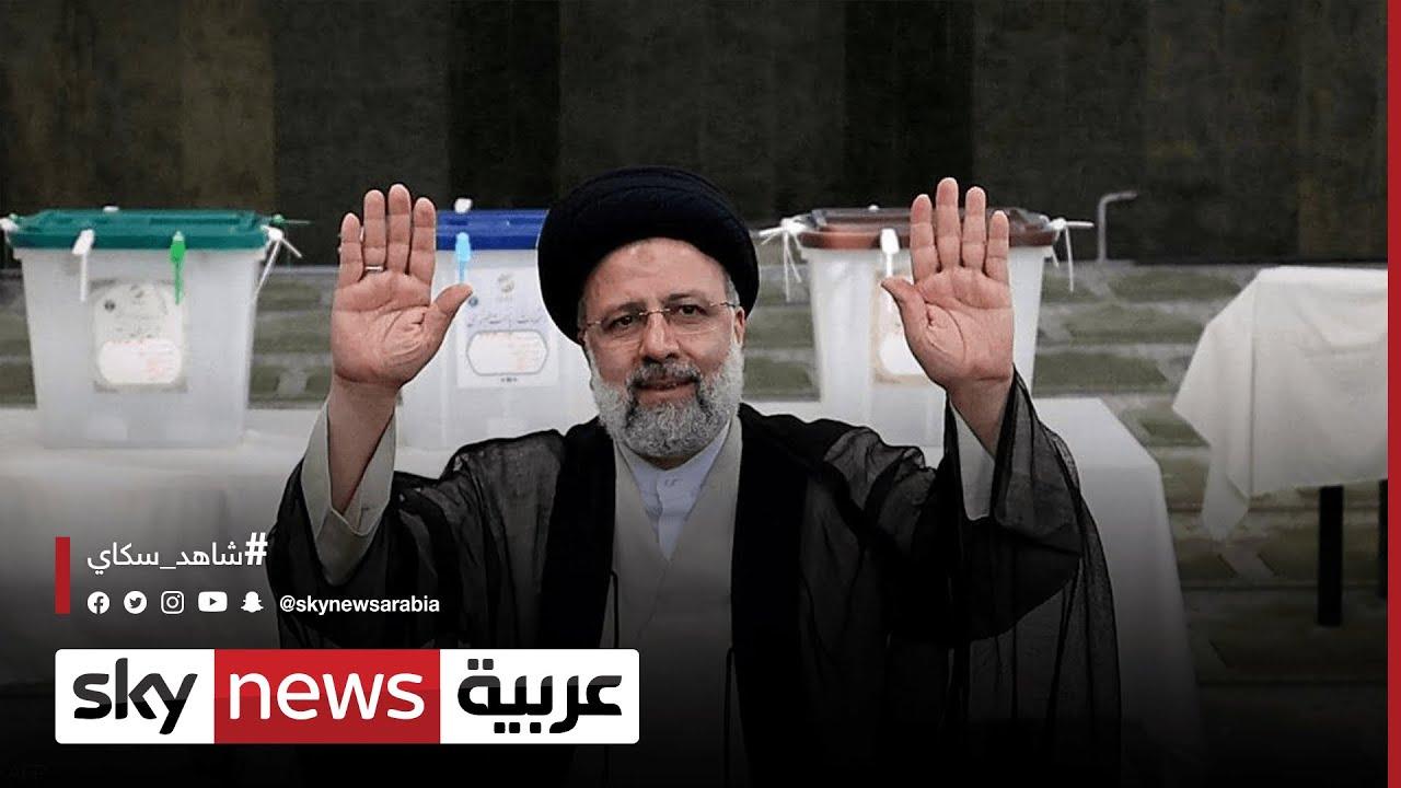 وزير الداخلية يعلن رسميا فوز إبراهيم رئيسي  - نشر قبل 9 ساعة