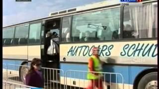 Олимпийский автобусный план(http://vesti-sochi.tv., 2013-10-01T11:15:42.000Z)