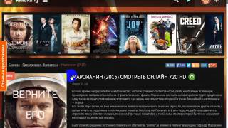 Смотрите фильмы онлайн на КиноКонг.нет