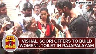 Vishal, Soori & Sri Divya Offers To Build Women's Toilet in Malayadipatti (Rajapalayam)