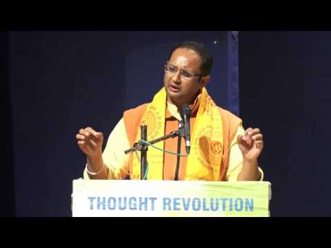 Shiksha Evam Vidya ( शिक्षा एवं विद्या )@ Pune By Dr  Chinmay Pandya Ji 21 Jan 2017