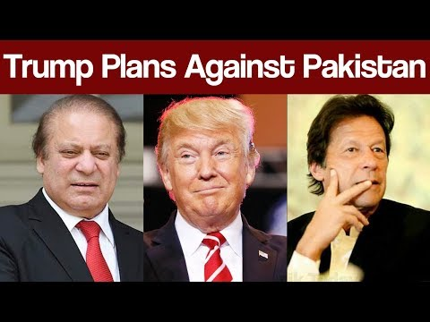 Donald Trump Plan for Pakistan are Exposed - Headlines and Bulletin - 09:00 PM - 7 October 2017