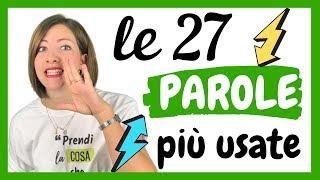 Le 27 Parole Italiane più Usate in ASSOLUTO! (sufficienti per parlare in qualsiasi contesto) 😉 😉
