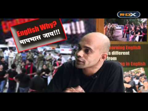 Interview of Ameya Kamat on MoI issue on RDX TV (dt. 18 July 2011)  - Part 1/4