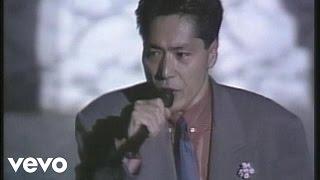 稲垣潤一 - 1・2・3