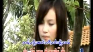 เพลงไทยใหญ่ เพลงไตย คล้ายดอกไม้ริมทาง นางแสงหอม