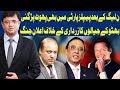 Dunya Kamran Khan Ke Sath - 18 May 2018 | Dunya News
