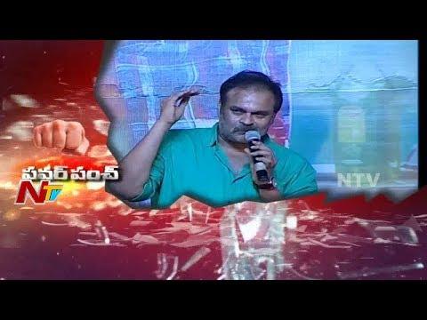 Nagendra Babu About Pawan Kalyan Greatness || Janasena Party || Power Punch || NTV
